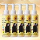 【BSP】エリデン化粧品おひさまでつくったクレンジングオイルe150ml