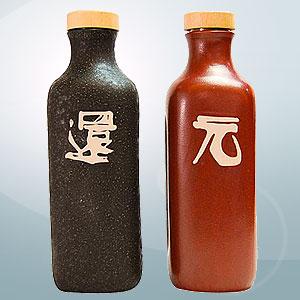 【BSP】【送料無料】【2本セット】OJIKA Industry 還元くん3 850mlボトル・2本