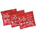 【送料無料】RJA フェイスマスクEX rich 120枚 (40枚×3パック)