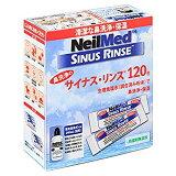 【送料無料】ニールメッド サイナスリンスキット リフィル 120包