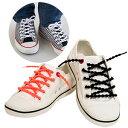 【BSP】伸縮素材でフィットする靴ひも55cm