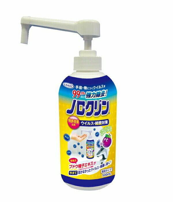 洗剤・柔軟剤・クリーナー, 除菌剤 UYEKI 500ml