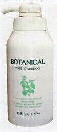 【BSP】9種類の植物エキスで髪生き生き! フタバ ボタニカルシャンプー 400ml 【RCP】