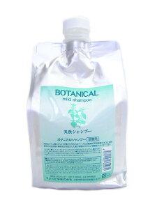 【BSP】細毛、薄毛、ハリコシに植物+新成分 フタバ ボタニカルシャンプー 1000ml詰め替え用...
