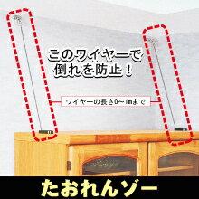 【BSP】たおれんゾー 02P24Jun11