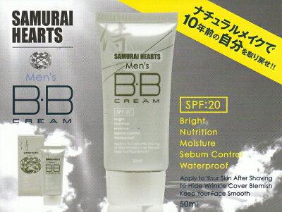 【BSP】【男性向けドーランBBクリーム!】サムライハーツ メンズBBクリーム SPF20 5…