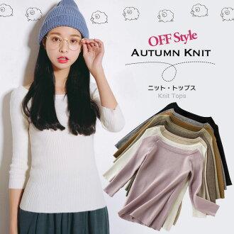 肋條編織物女士毛衣頂端u頸圓領長袖子伸展BASIC簡單的新作品一字領棕色茶灰色灰淺駝色白白駱駝