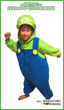 サザック(SAZAC) フリース着ぐるみ スーパーマリオ ルイージ 子供用 110 コスチューム パジャマ かわいい 男の子 女の子 仮装衣装 キャラクター こども用 キッズ ハロウィン 衣装 子供 ゲームキャラ きぐるみ