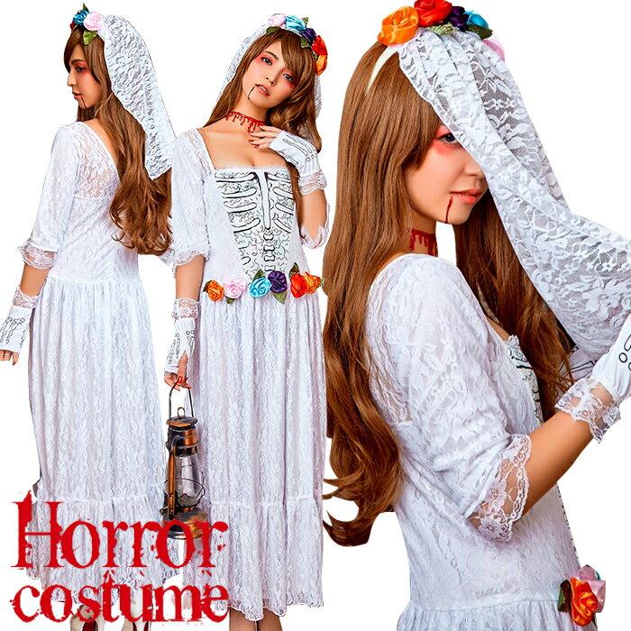 コスプレ・変装・仮装, コスチューム一式  bride Halloween