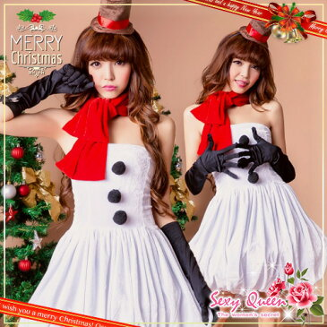 返品交換不可 雪だるま コスプレ クリスマス レディース セクシー コスチューム 衣装 サンタクロース 可愛い サンタコス christmas 雪だるま仮装 ホワイト イベント 大人 通販 女性 可愛い 白ワンピース
