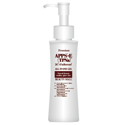 APPS+E(TPNa) フラーレンジェルライトの口コミ