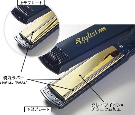 クレイツイオン アイロン スタイリストSTR CIS-W28STR CREATE ION IRON Stylist ST...