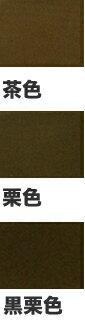 【メール便で送料無料代引き決済不可】アモロス黒彩ヘアファンデーション13g3色