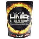 【HMB】 hmb 36000mg ダイエットhmb ダイエット サプリメント hmb カルシュウム hmb 低カロリー プロテイン シックスパック ダイエット サプリ 国産 日本製 HMB 筋トレ ダイエット レディース メンズ サプリメント hmb タブレット 女性用 男性用 プロテイン hmb 送料無料 hmb