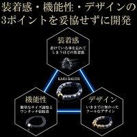 カリバウアー●Strong&Lightタイプ(黒色タイプ)●安心の返金保証●初めての方にも安心な2種類のノーマル&ナイトタイプ