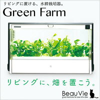 ��̺��ݴ�[GreenFarm]�桼���󥰥��꡼��ե�����