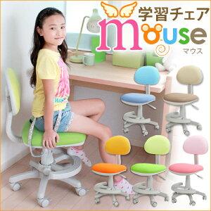 学習チェア 学習椅子 おすすめ 累計販売台数17,700台突破!背中と座面の色が違うかわいい学習チ...