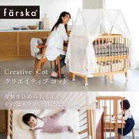 http://r-asp01.item-robot.com/upload/images/246/farska/flagship/spring_cot.jpg