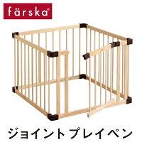 ファルスカジョイントプレイペンネオドア付/ドアパネル付/746055