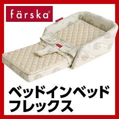 【レビューを書いて、プレゼント♪】添い寝からお座りまでをサポートする赤ちゃんの特等席!!...