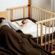 ベッドサイドベッド コンパクトベッドフィット ベビーベッド サークル 持ち運び リビング 赤ちゃん