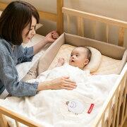 ミニジョイントベッド コンパクトベッドフィット ベビーベッド ワンタッチ ジョイント 持ち運び 赤ちゃん