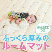 プレイマット 赤ちゃん