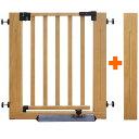 木製オートマチックゲートエクセレント+エクステンション1個セット(ベージュ) | ベビーゲート《W86〜96cm(階段上取付時:W86〜96cm)》【赤ちゃん】【ベビー用品】【あす楽対応】