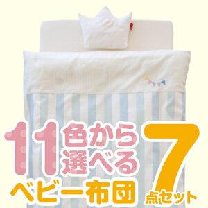ラッピング シンプル アイテム チョイス 敷き布団 赤ちゃん