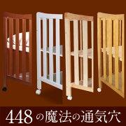ベビーベッド シンプル デザイン スライド キャスター 赤ちゃん