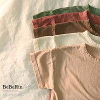 くすみカラーが可愛い!ゆったり半袖Tシャツ韓国子供服ナチュラル韓国子供服ベビーキッズ男の子女の子子供カットソー無地シンプル
