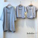 ハローTシャツ ママ用 親子ペアルック 夏 半袖 ナチュラル 親子 ペアルック 赤ちゃん 韓国ベビー服 韓国子供服 お揃い 親子 ペアtシャツ ロンパース・・・