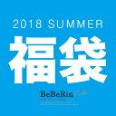 福袋 2018 夏 キッズ 韓国子供服 子供 男の子 女の子...