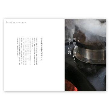 カタログギフト 日本のおいしい食べ物【6000円コース】藍【出産祝い・内祝い】【メッセージカード1円】