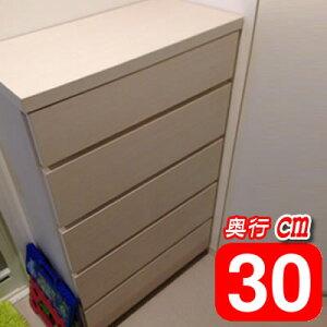 完成品 木製 奥行30cm (45c...