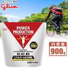 グリコ(glico)CCDドリンク大袋パウダータイプ【80】900gパワープロダクションスポーツドリンク粉末ハイポトニック自転車サプリメント