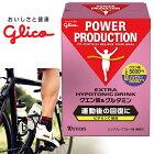 グリコクエン酸&グルタミン高機能ドリンク【80】【自転車】【サプリメント】