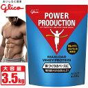 スーパーSALE プロテイン グリコ パワープロダクション マックスロード ホエイプロテイン [サワーミルク味] 3.5kg (175食分) 大容量 POWER PRODUCTION