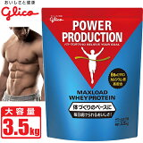 SALE特価38%OFF グリコ(glico) マックスロード MAXLOAD ホエイプロテイン サワーミルク味 3.5kg (175食分)【80】 (瞬発系) グリコ プロテイン 3.5kg パワープロダクション