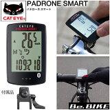 キャットアイ CC-PA500B スピード+ケイデンスキット パドローネ スマート 本体・スピード・ケイデンス CATEYE (4990173028467) 自転車 スピードメーター bebike