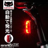 CATEYE(キャットアイ) TL-AU620-R RAPID micro AUTO ラピッドマイクロオート リアライト セーフティライト (4990173031214) 軽量 自動点灯 自動消灯 bebike