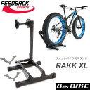 FEEDBACK Sports(フィードバッグスポーツ) RAKK XL STAND ファットバイク用スタンド 自転車 スタンド