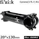 フィジーク Cyrano シラノ R1 ステム 31.8 20°x130mm 自転車