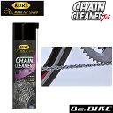 KURE チェーンクリーナー ジェット チェーン洗浄液 520ml E-1604-12L(4972444016045) 呉工業 自転車 bebike