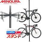 MINOURA(ミノウラ)バイクタワー25Dブラック天井突っ張りポール式収納・展示スタンド(2台用)自転車スタンド屋内保管ディスプレイストレージ(タワー型)