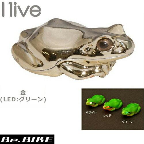 自転車用アクセサリー, ライト・ランプ I live light (LED:)