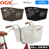 OGK (オージーケー技研) リアバスケット SB-011 ファッション大型バスケット バスケット 自転車 bebike