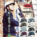 【送料無料】【即日発送】自転車 ヘルメット OGK Kabuto [ オージーケーカブト ] REZZA2 レッツァ2 OGKカブト 沖縄県送料別途