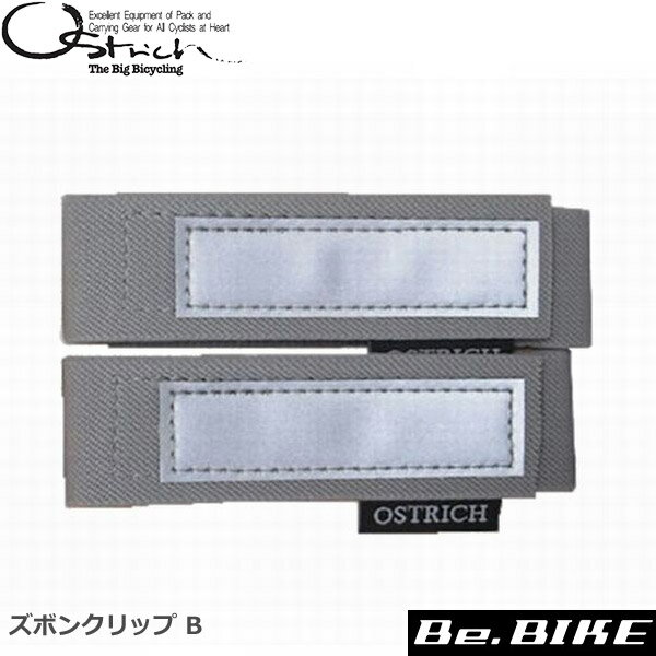 自転車・サイクリング, プロテクター  B