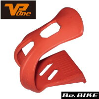 VPONE ハーフクリップ(VP700) レッド トークリップ トゥークリップ 自転車 トゥークリップ 自転車